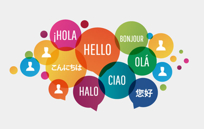 How to Learn a Foreign Language with Songs