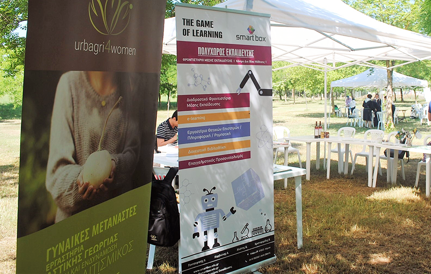 iED presented the project URBAGRI4WOMEN  in the Green Fair of Larissa